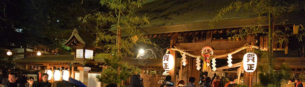 意富比神社 船橋大神宮 公式サイト